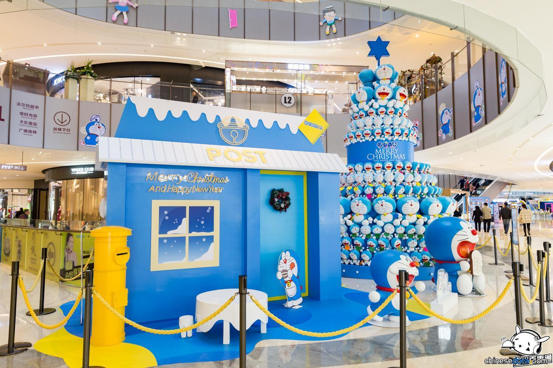 [廣東] 數百隻哆啦A夢組成的超大耶誕樹!佛山中海環宇城「哆啦A夢奇幻異想世界」現正開展