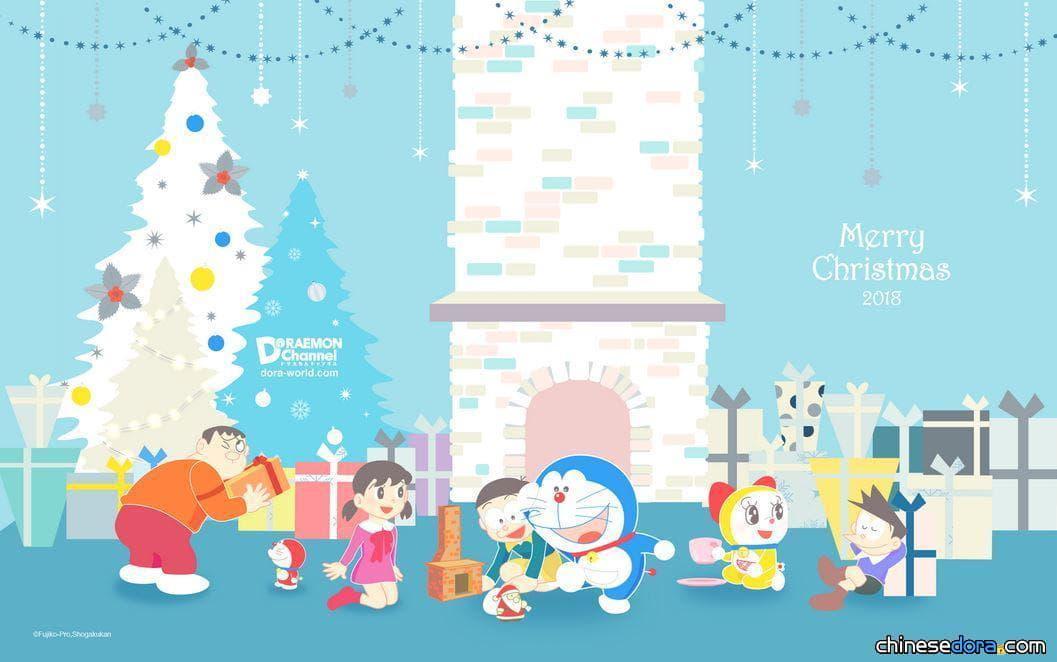 [桌布] 2018年12月哆啦A夢桌布:Merry Christmas!