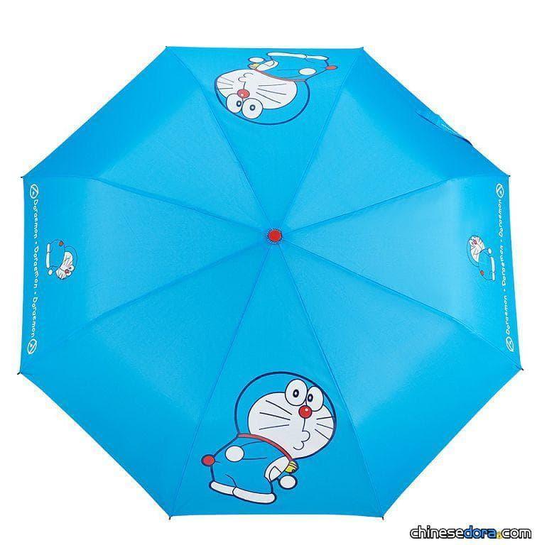 [台灣] 「哆啦A夢摺疊傘」1月2日起加價購!「一芳水果茶x哆啦A夢」第3彈搶先開箱