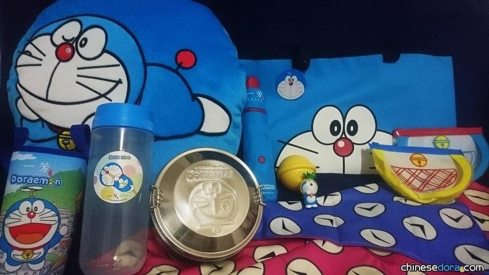 [台灣] 「一芳水果茶X哆啦A夢」加價購第1彈:「哆啦A夢環保提袋」搶先開箱!