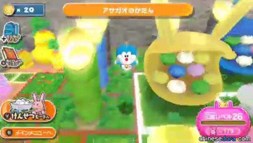 [日本] 「遊戲哆啦A夢:大雄的月球探測記」最新影像釋出!在月球上創造自己的月ㄊ王國吧