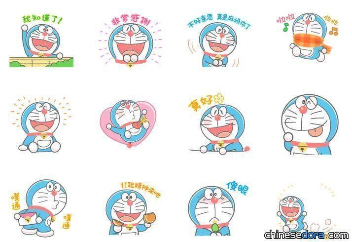 [LINE] 「哆啦A夢動態蠟筆風貼圖」新上架!柔和可愛圖案值得入手