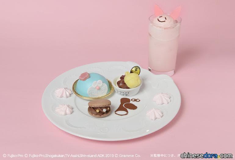 [日本] Q-pot.的「哆啦A夢 Collection」甜點飾品 真的變成Q-pot CAFE.的甜點套餐了!