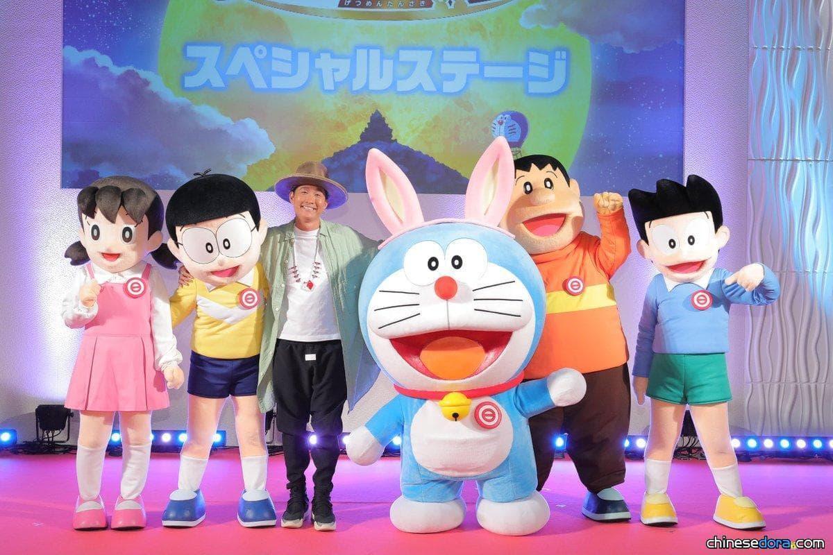 [日本] 平井大與哆啦A夢等人同台 現場演唱《大雄的月球探測記》主題曲《THE GIFT》!