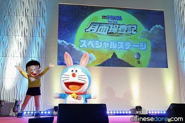 [日本] 《大雄的月球探測記》前段劇情曝光!月球上有一個唱歌跟胖虎一樣「好聽」的孩子?!