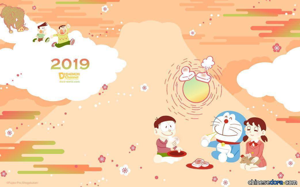 [桌布] 2019年1月日本哆啦A夢官網桌布:迎向豬年過新春
