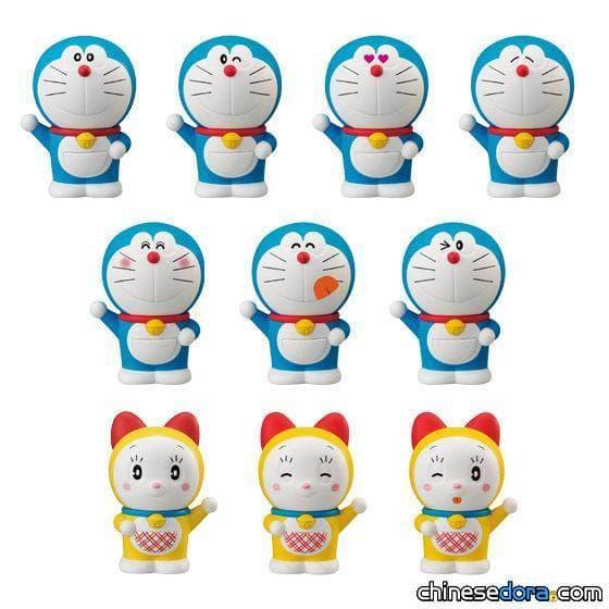 [日本] BANDAI食玩「哆啦A夢四次元口袋彈珠盒」 7種哆啦A夢、3種哆啦美,口袋裡還有糖果!