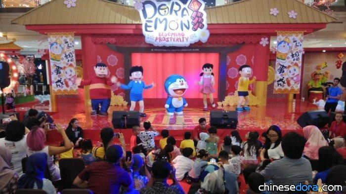 [國際] 印尼也在過新年! 購物中心辦「哆啦A夢圓滿成功」見面會