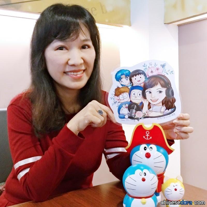 [電影] 中國大陸《大雄的月球探險記》哆啦A夢由陳美貞配音! 正式成為橫跨兩岸哆啦A夢專業戶