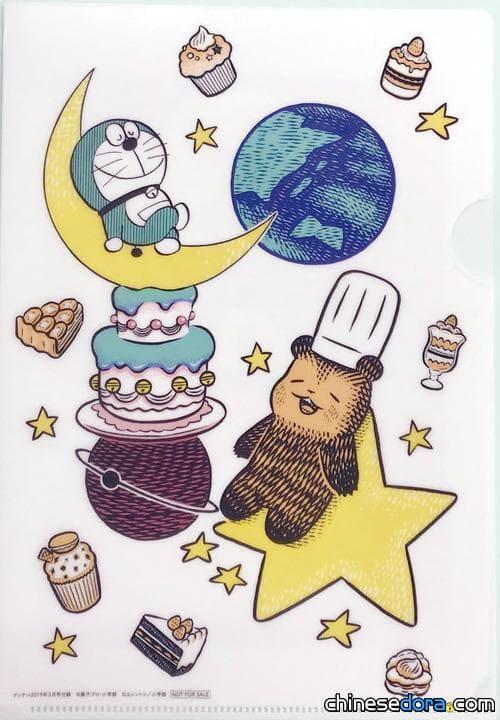 [日本] 爆紅療癒漫畫《小熊蛋糕坊》與