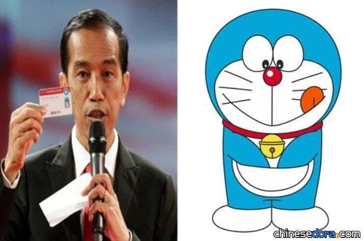 [國際] 印尼總統佐科威愛讀《哆啦A夢》?競選團隊不否認:因為很有趣
