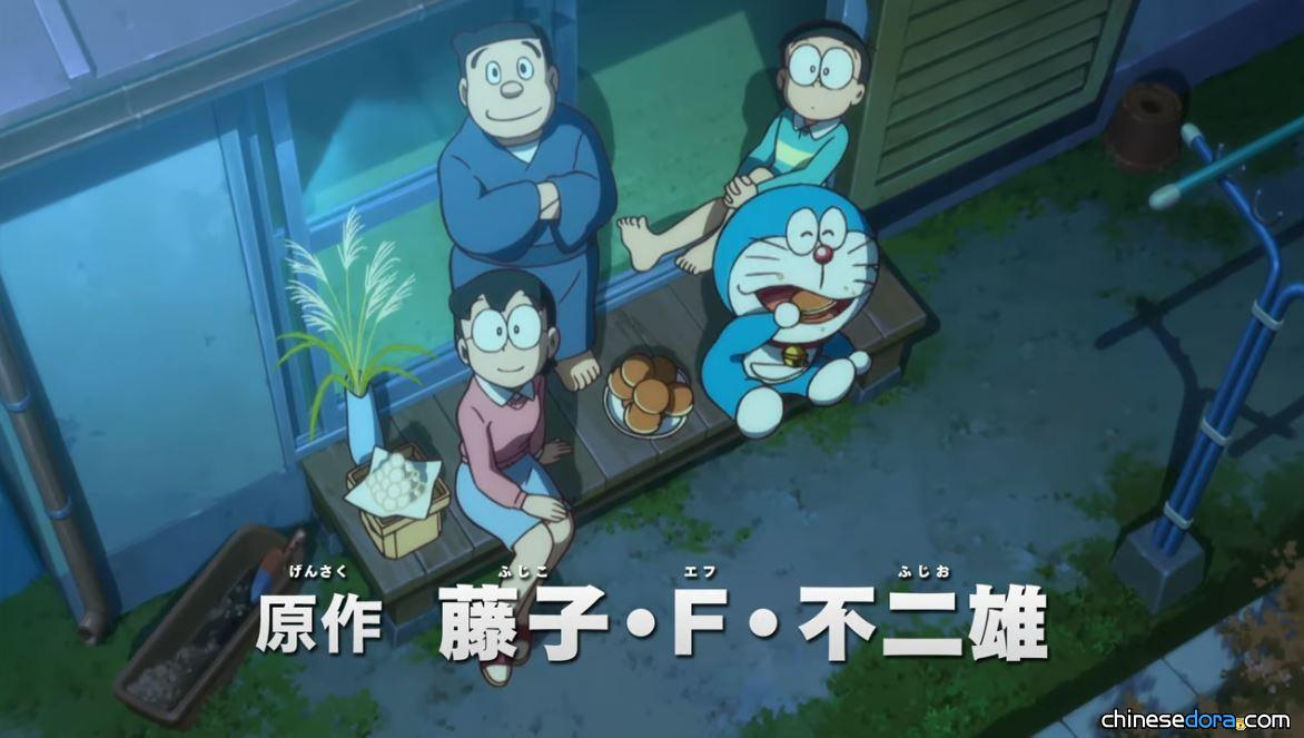 [日本] 《大雄的月球探測記》感動場景滿載 網友好評不斷 卻有人不買帳:屈指的爛作