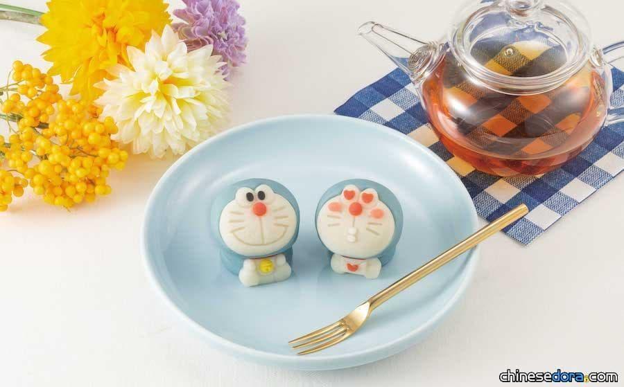 [日本] 可愛到不忍吃!「可以吃的吉祥物」哆啦A夢和菓子限定發售