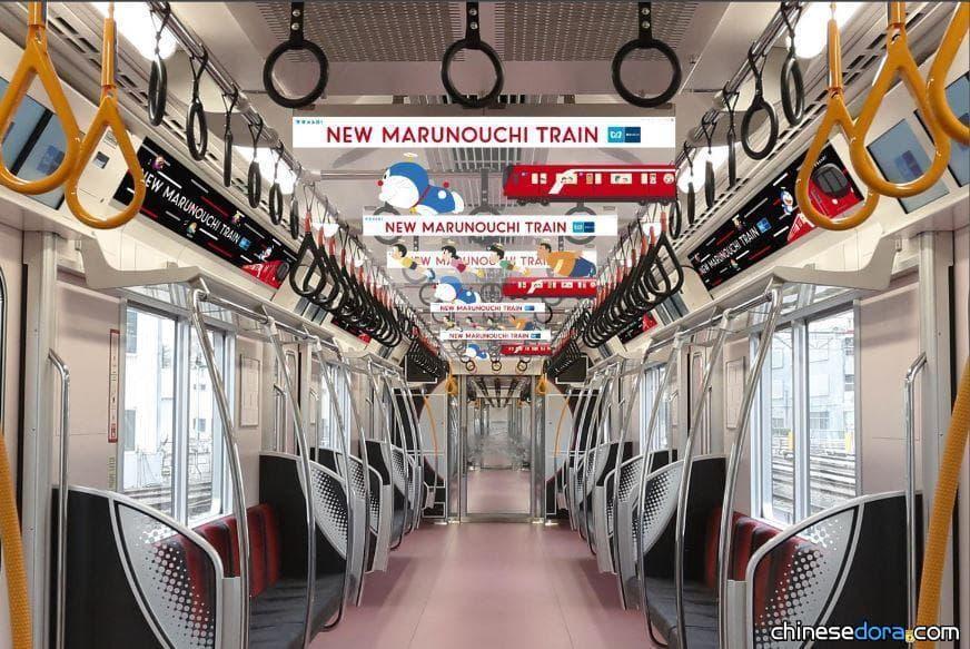 [日本] 東京METRO地鐵引進「2000系」全新車種 哆啦A夢在車內迎接你的搭乘!