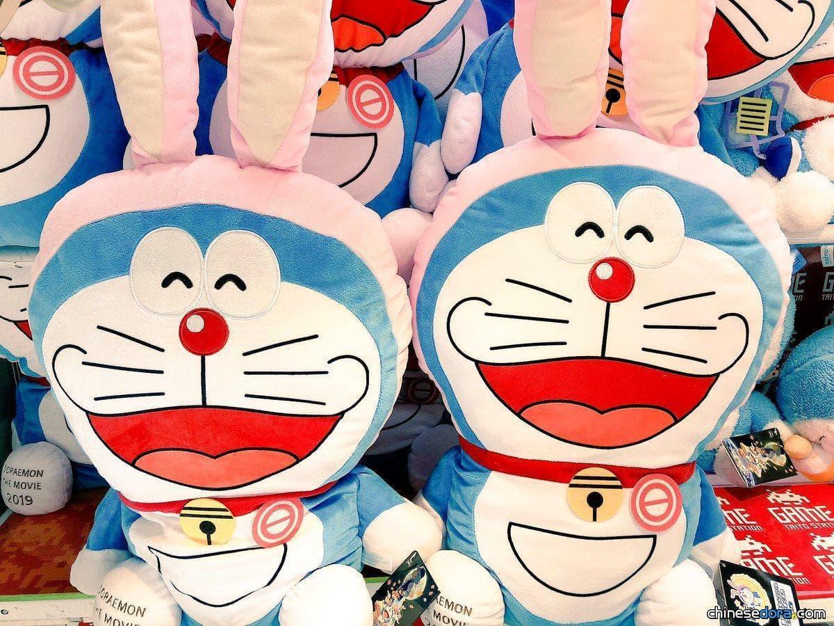 [日本] 戴著兔耳朵的大型哆啦A夢布偶上市了! 哆啦A夢電影全新布偶類景品搶先看
