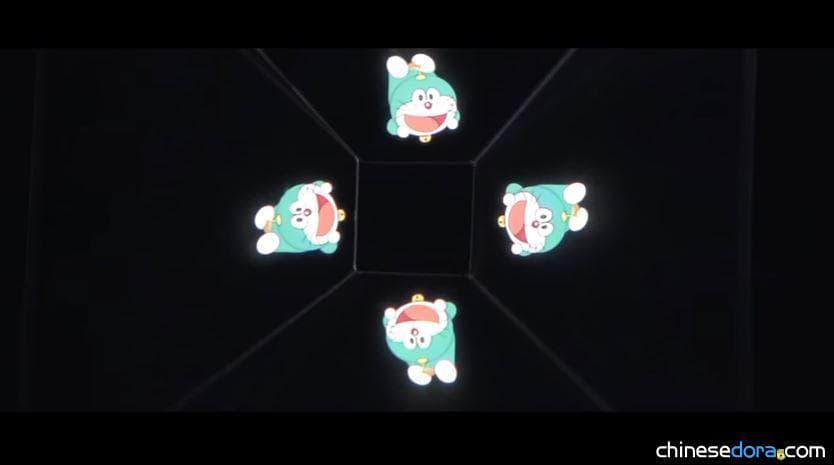 [日本] 〈THE GIFT〉初回限定盤才有!「哆啦A夢全像攝影」官方大公開