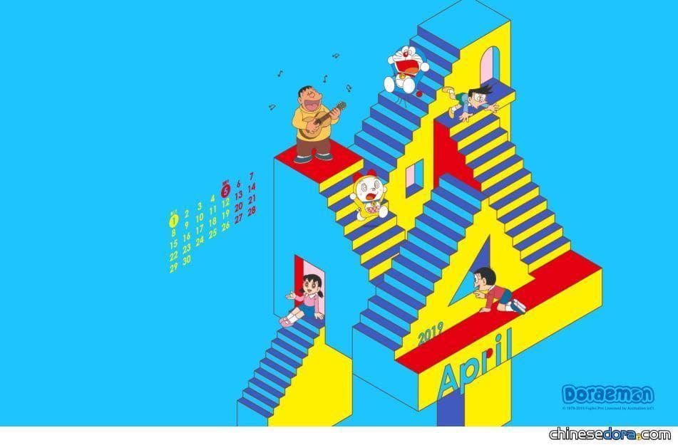 [桌布] 2019年4月哆啦A夢中文官網桌布:立體樓梯遊玩趣!