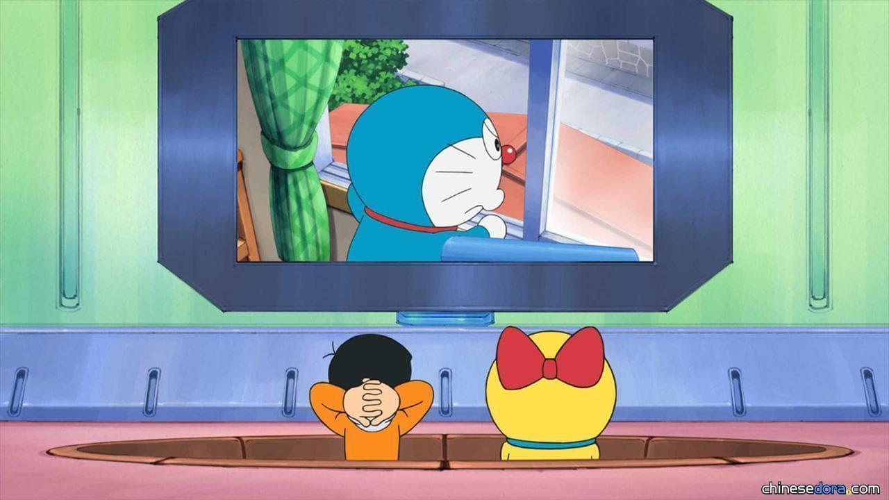 #990 偷窺哆啦A夢吧!(ドラえもんをのぞいちゃえ!)