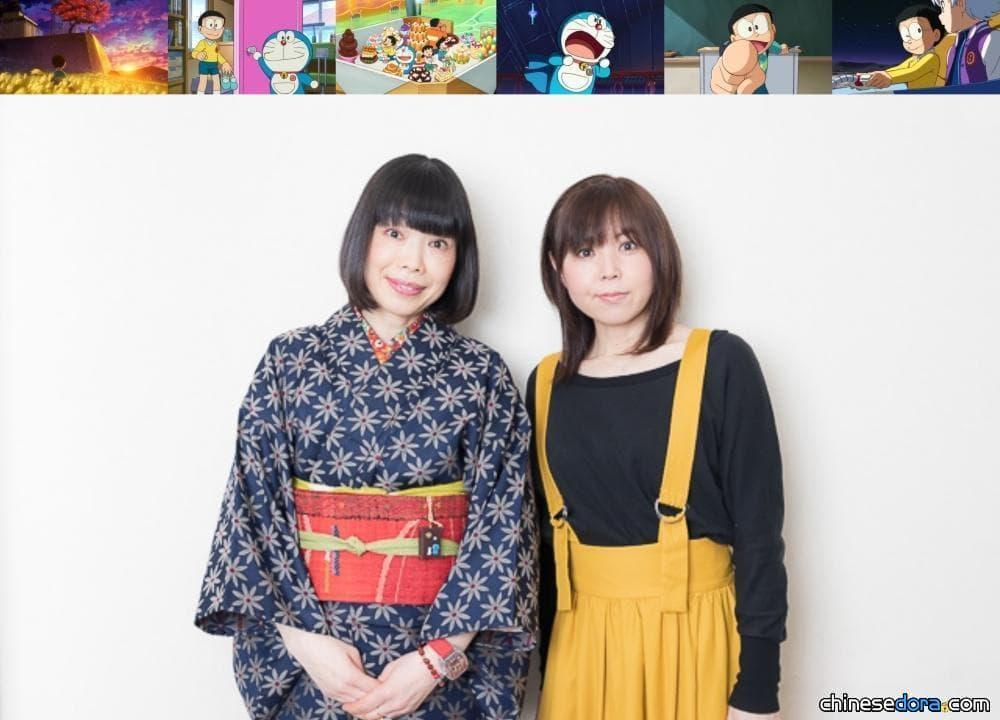 [日本] 「哆啦A夢這次可能會被打敗!?」《月球探測記》大雄與哆啦聲優訪談