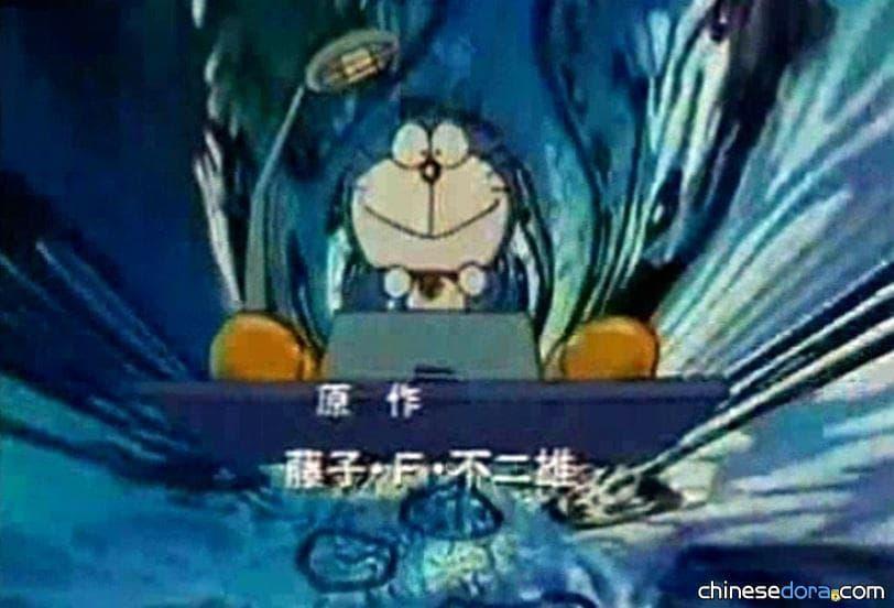 [日本] 睽違14年! 經典片頭曲《哆啦A夢之歌》再現 將播出「令人懷念的影像」