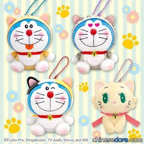[日本] 為了吸引小咪注意!哆啦A夢穿上貓裝扮真貓