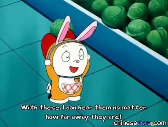 【懷舊】30年前哆啦美也戴過兔耳朵! 從《迷你哆啦SOS》看大雄他們的未來