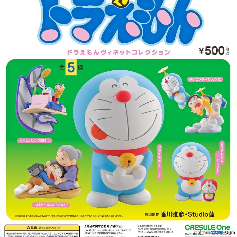 [日本] 哆啦A夢名場景變轉蛋! 海洋堂6月發行「哆啦A夢插畫選」