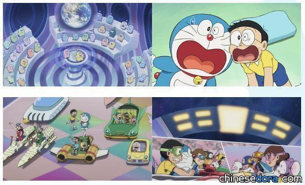[日本] 藤子博物館新作《月球競速大危機!?》正式上映 商店與咖啡廳都推出主題新品