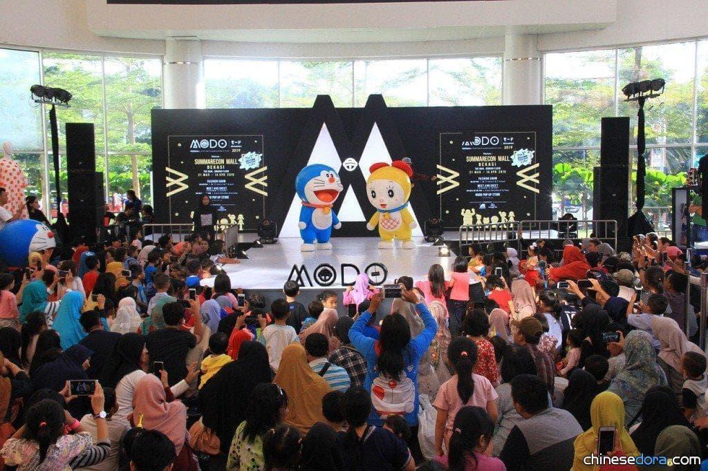 [國際] 亞洲首場哆啦A夢時裝秀在印尼巡迴展出!第2站在西爪哇的勿加泗