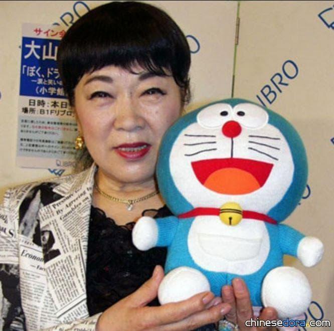【哆啦A夢動畫40週年】大山羨代專訪回顧:「25年來從未讓他人代班過」
