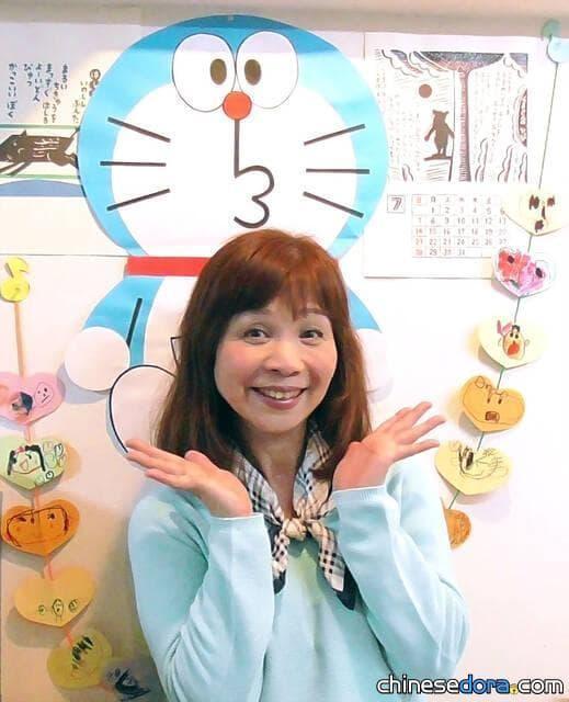 [日本] 〈哆啦A夢之歌〉即將再現! 山野智子回顧錄製過程: