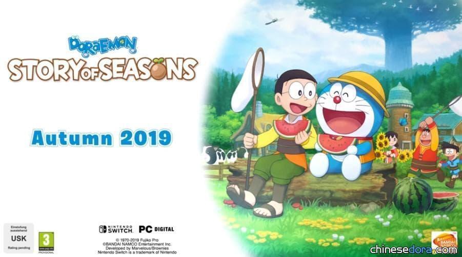 [國際] 《哆啦A夢 牧場物語》邁向全球!官方推出推出歐洲版與北美版