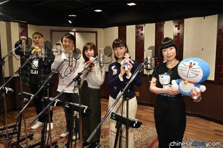[日本] 《哆啦A夢之歌》《我是哆啦A夢》全新編曲 4月起成為《哆啦A夢》動畫主題曲