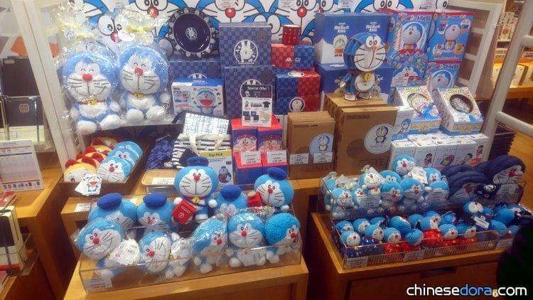 [香港] 哆啦A夢商品何處尋?站長親訪多家購物商場,總整理!