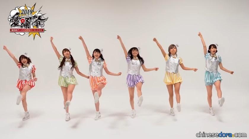 [日本] 甜美嗓音征服人心!快來聽聲優偶像組合「i☆Ris」詮釋《哆啦A夢之歌》