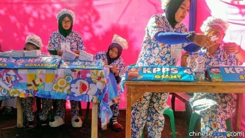[國際] 連投票所內也都是哆啦A夢! 印尼「哆啦A夢投票所」盼拉高民眾投票日