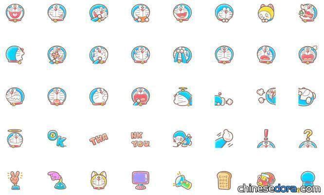[LINE] 「哆啦A夢柔和風表情貼」台灣上架!有趣又生動的哆啦A夢表情化身表情貼