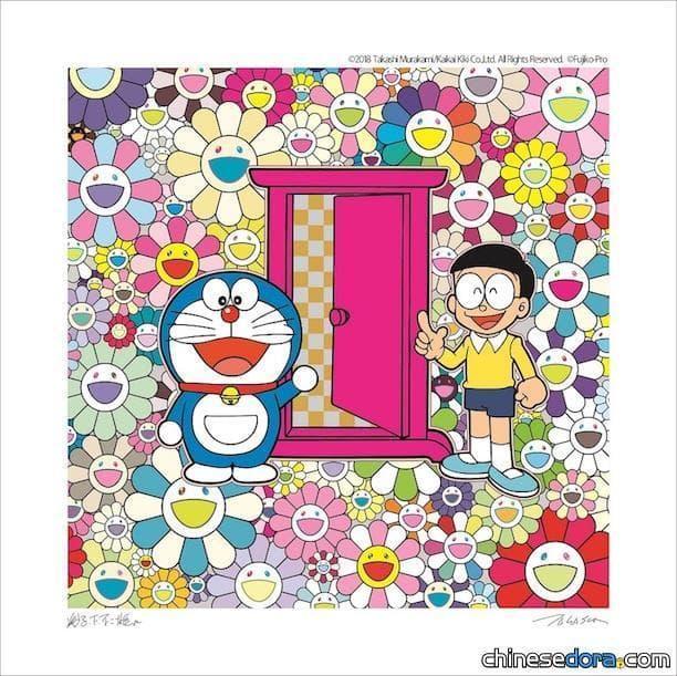 [日本] 村上隆的哆啦A夢計新製版畫與海報