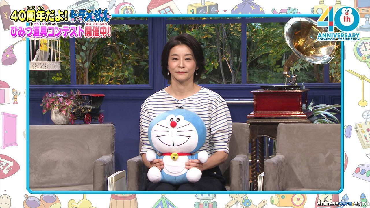 [日本] 豪華藝人陣容為哆啦A夢設計道具! Kis-My-Ft2等
