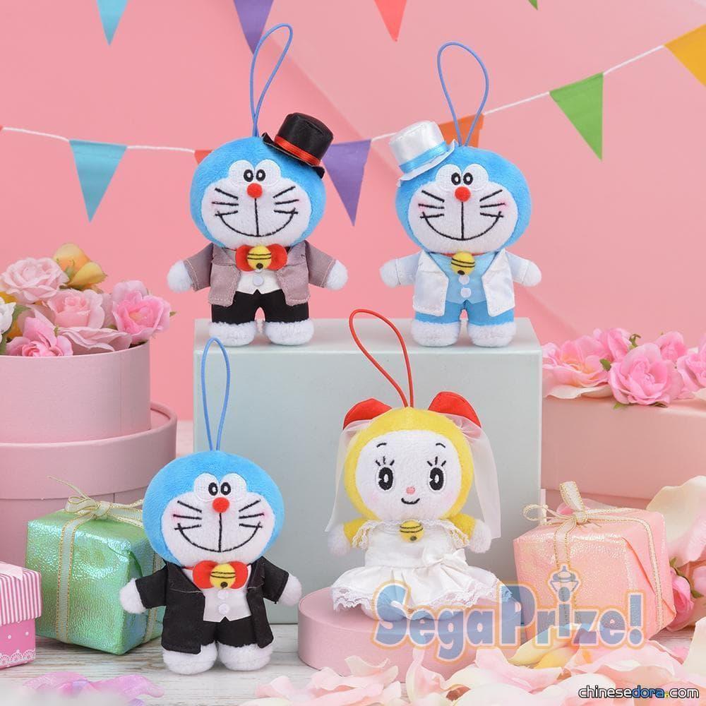 [日本] 哆啦美披上白紗嫁給哆啦A夢?! 「哆啦A夢臉紅紅婚禮吉祥物」5月底上市