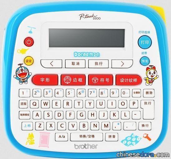 [大陸] 去年在台推出的Brother哆啦A夢創意自黏標籤機 中國大陸5/20上市!
