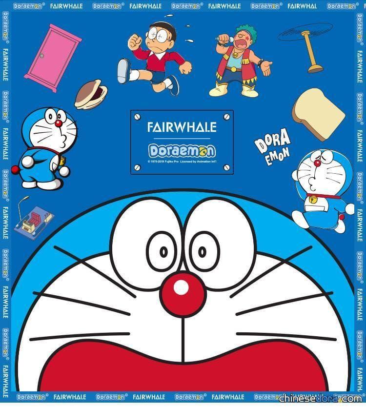 [大陸] 時裝品牌與哆啦A夢跨界聯名! 「哆啦A夢 x 馬克華菲」系列服飾即起預購,6/1正式上市