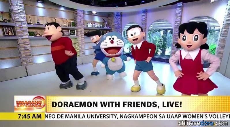 [國際] 為宣傳最新一季動畫 哆啦A夢他們在菲律賓的電視台晨間秀上大方獻舞!