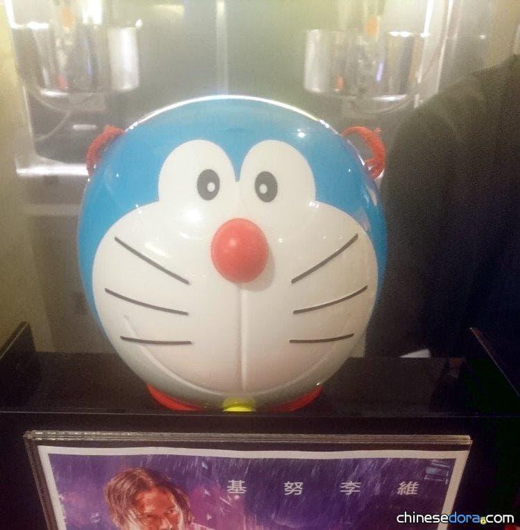 [台灣] 台北新光影城有售哆啦A夢報米ㄨ