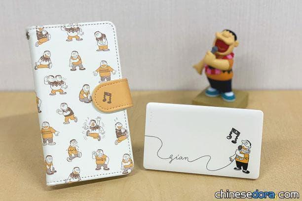 [日本] 慶祝胖虎6月生日!藤子.F.不二雄博物館推出各式各樣的胖虎商品與活ㄨㄥ/拍照點/入場券