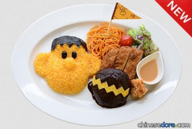 [日本] 慶胖虎生日!藤子.F.不二雄博物館推出多項胖虎主題新菜單