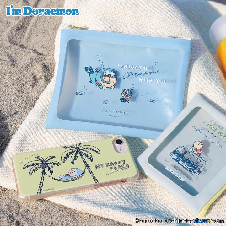 [日本] Flowering新系列I'm Doraemon哆啦A夢配件:哆啦A夢過暑假曬黑囉!