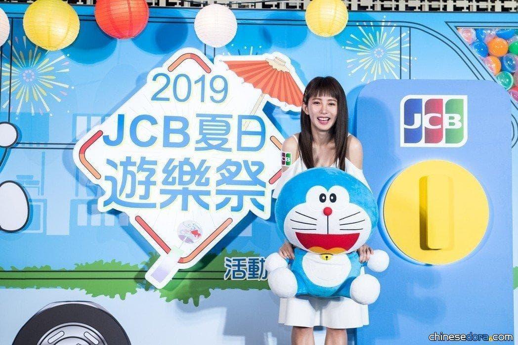 [台灣] 獨家「哆啦A夢大型扭蛋巴士」來了攜哆啦A夢好禮8月巡迴北中南