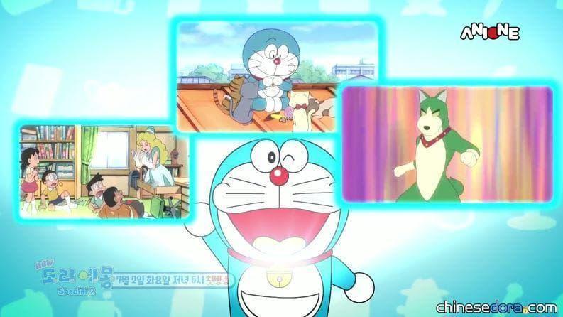 [國際] 《新哆啦A夢特別篇2》將在南韓開播! 被跳過的動畫特別篇總算看得到