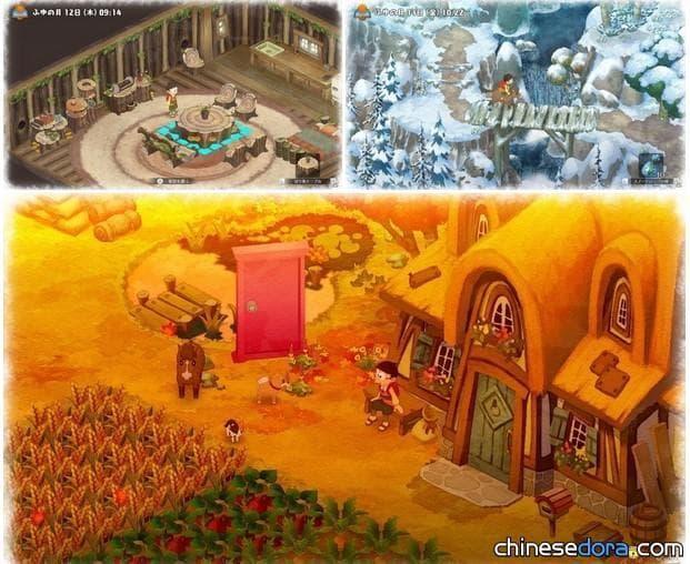 [遊戲] 《哆啦A夢 牧場物語》日文版6/13就推出!官方釋出